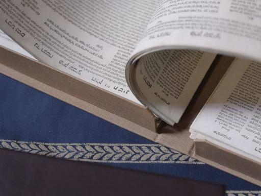 Firenze, libri ebraici restaurati alla Biblioteca Nazionale